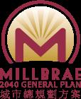 Millbrae 2040